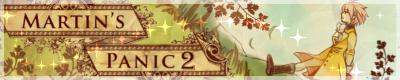 matipani2_banner